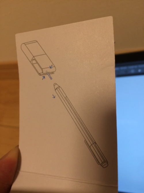 Surfaceペン先取り外し方法