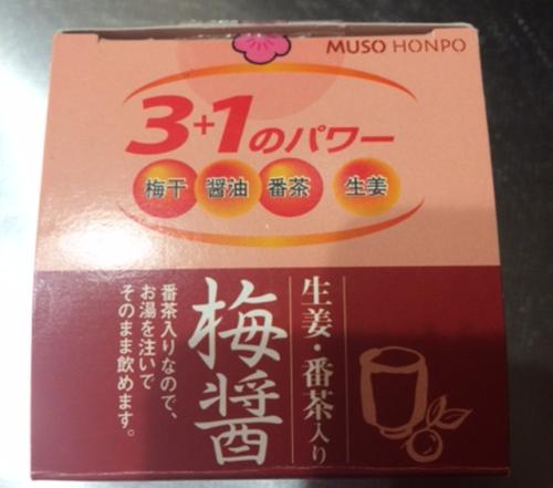 我が家の梅醤番茶