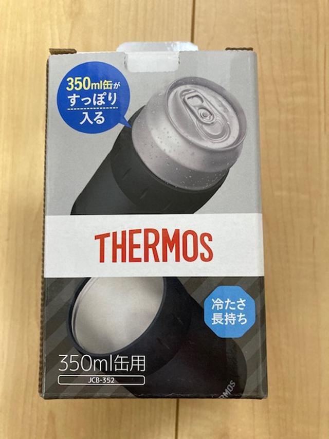 サーモス保冷缶ホルダー350mL