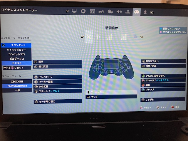 PS4フォートナイト戦闘時ボタン配置